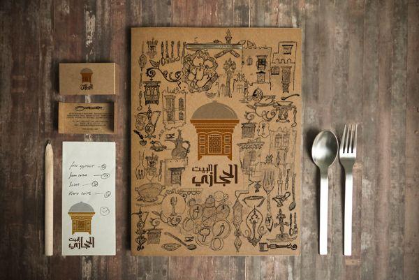 The Hejazi House On Behance Brand And Identity