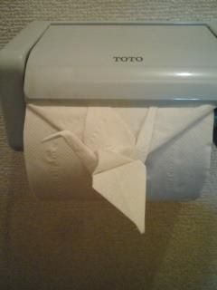 """Can't to go to someone's house now and """"use their restroom"""" lmfao! They'd never think this is what took me so long in there ha ha ha!!!! Toilet Paper Origami."""
