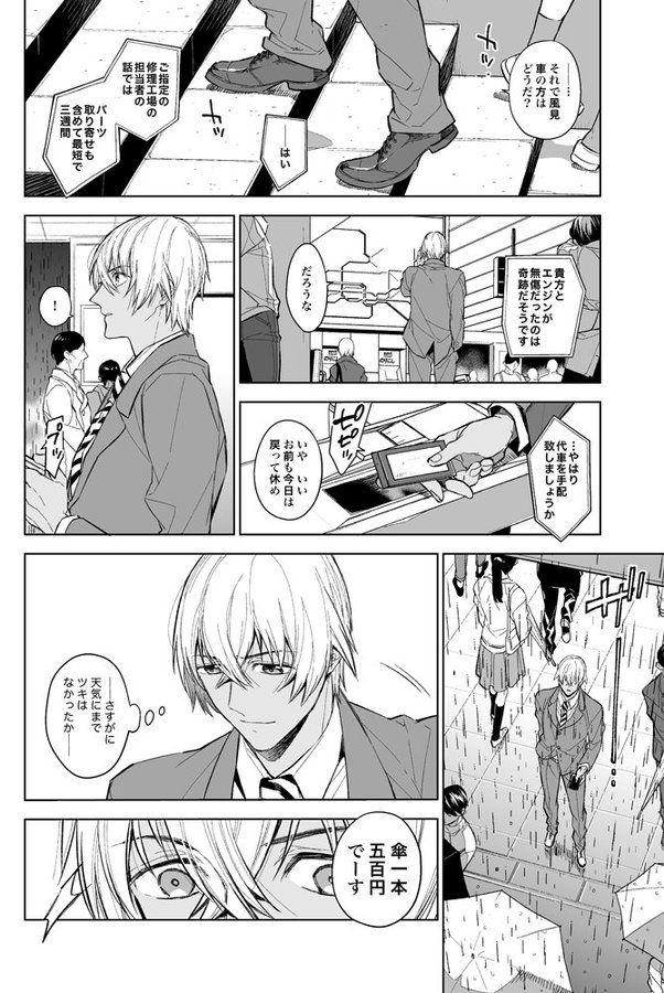nagika on twitter 名探偵コナン コナン 安室 降新