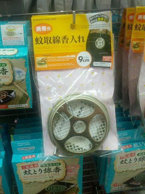 Portable mosquito cools holder.....   Ahh sokka! - Apest TORNA in Giappone: Cose strane dal Giappone