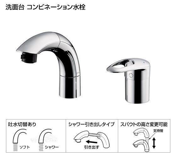 Toto 洗面用水栓 ニューウェーブシリーズ 水道蛇口 Tlnw36e