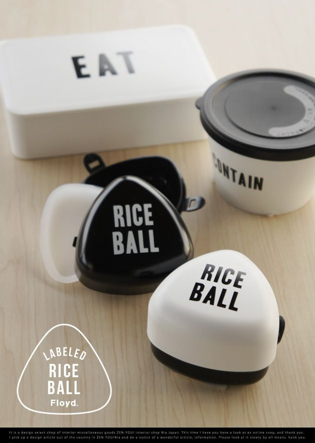 LABELED RICE BALL ラベルド ライスボウル Floyd フロイド  おにぎり おにぎりケース お弁当 弁当箱 おにぎり専用
