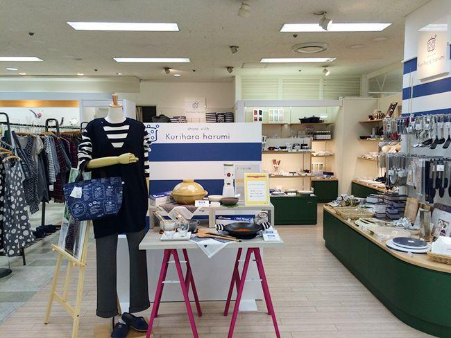 京王聖蹟桜ヶ丘店本日オープン9/14