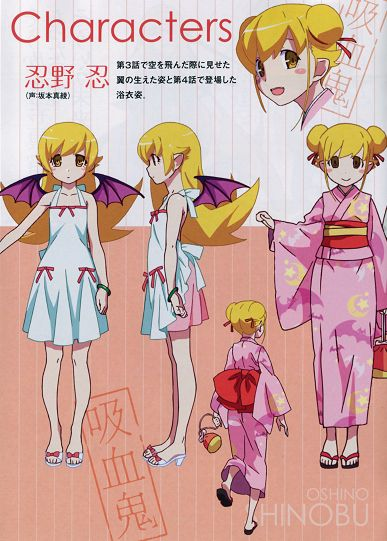 Shinobu Oshino (忍野 忍, Oshino Shinobu) is a mysterious vampire girl who acts as Meme Oshino's companion in the ruins of Eikou Cram School. Later in the series, she resides in Koyomi Araragi's shadow during the day. She was formerly a human child princess named Rola (likely meant to be Lola or Laura in English) who was cursed into causing anyone in proximity to her to commit suicide. She then took the name of Acerola before meeting a purebred vampire that turned her into a powerful vamp...