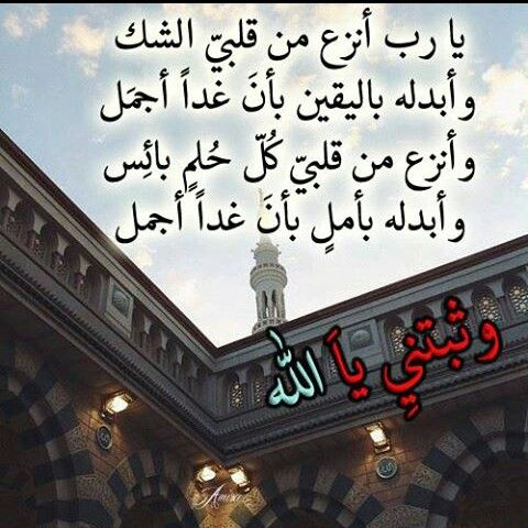 ..  ** | Arabic quotes, Islam, Quotes