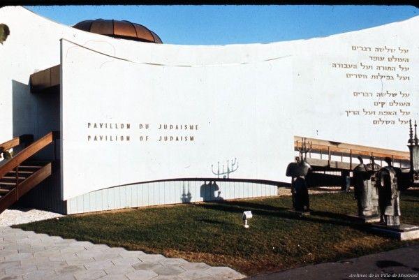 Pavillon du Judaïsme. – 1967. Archives de la Ville de Montréal. VM94-EXd281-059