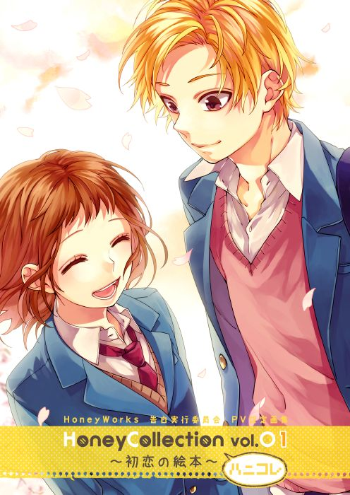 Honeyworks | by yamako