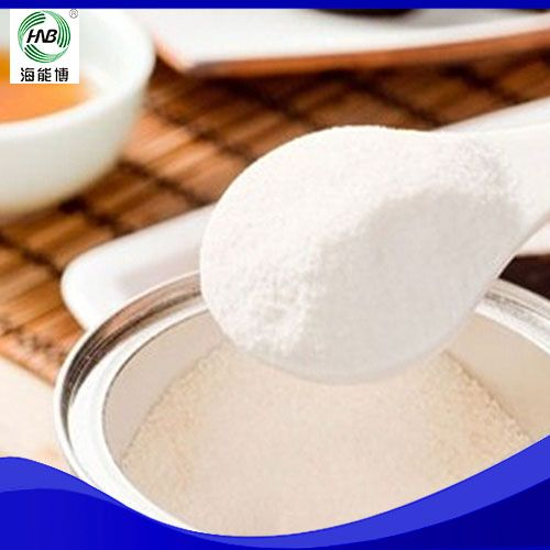 Glutathione whitening injection wholesale products halal collagen, View halal collagen , HNB Halal collagen Product Details from Hangzhou Nu...