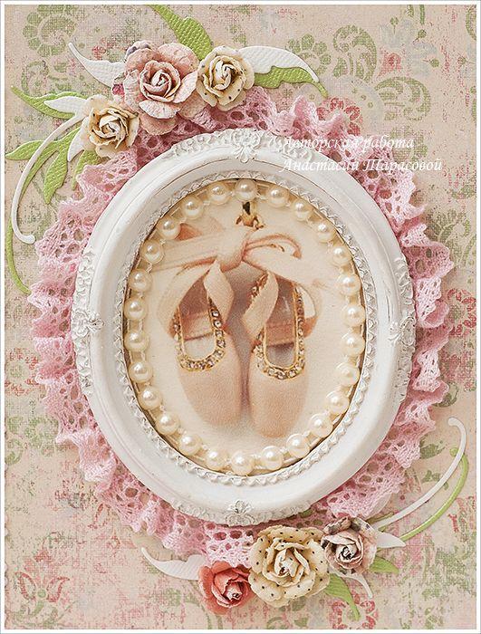 Скрапбукинг - Альбом для балерины