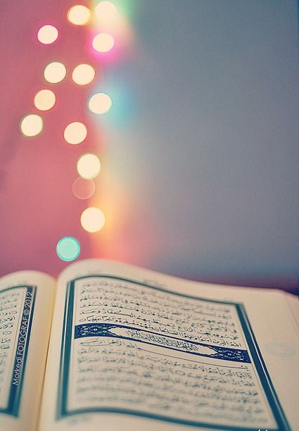 Learning the Noble Quran (القرآن الكريم)  by heart will be a big achievement in my life... Insha'Allah