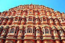 Hawa Mahal - Wikipedia, the free encyclopedia