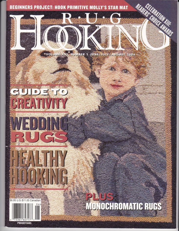 Rug Hooking Magazine Volume XVI, Number 1, June/July/August 2004 Softcover by WonderlandShoppe on Etsy