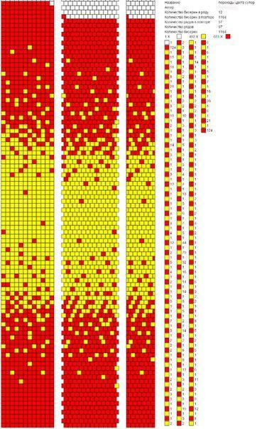 Жгуты из бисера схемы's photos | 3,898 photos | VK