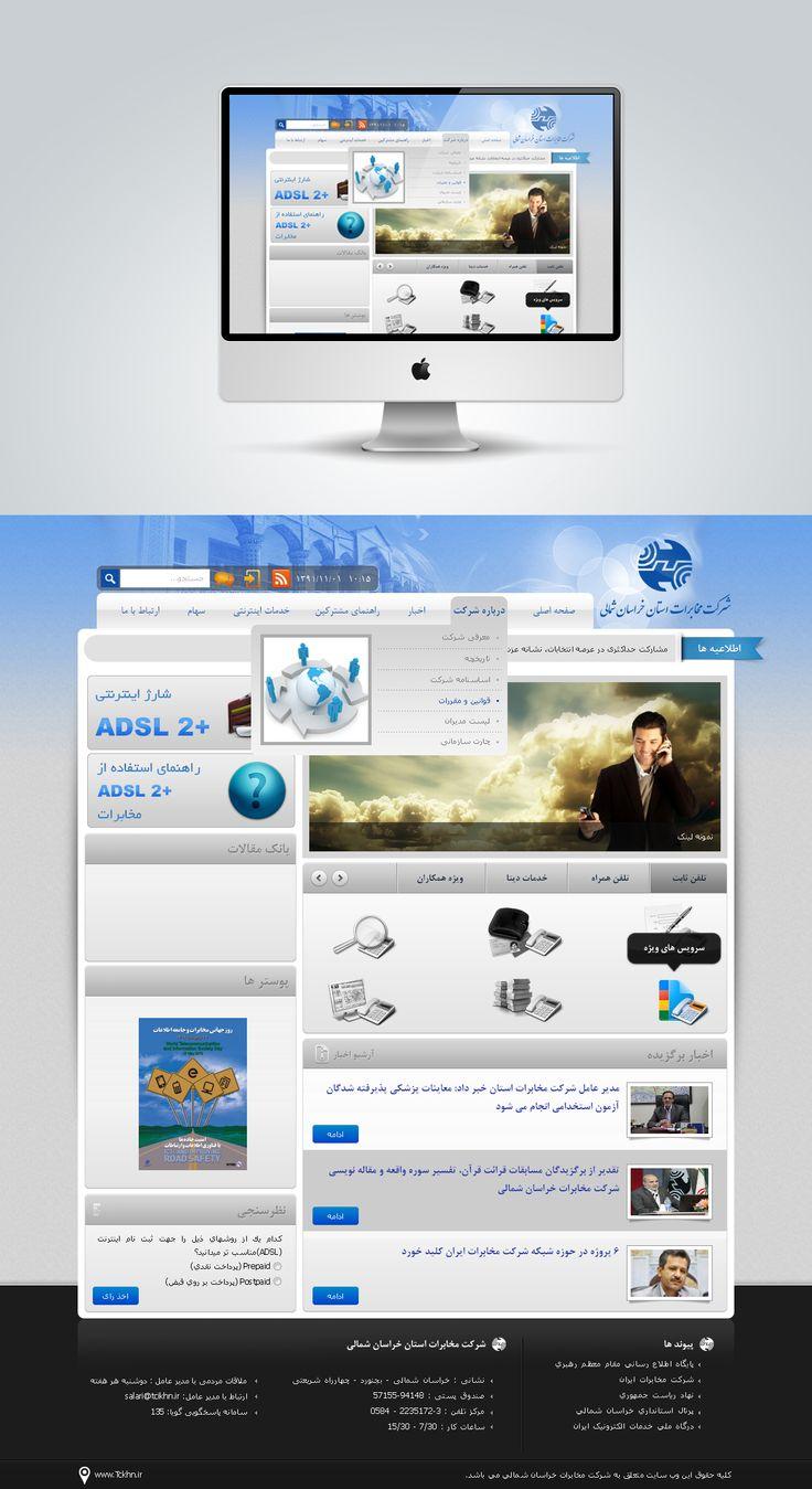 Tci Www Tckhn Ir Index Aspx Web Design Design Desktop Screenshot