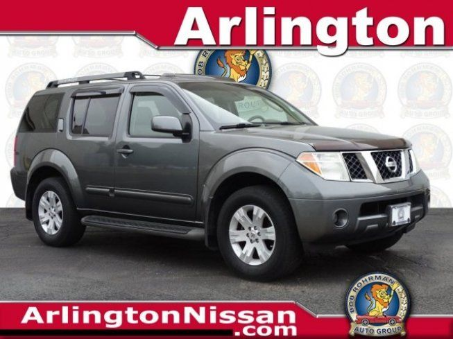 Arlington Heights Nissan >> Used 2005 Nissan Pathfinder Le For Sale In Arlington Heights