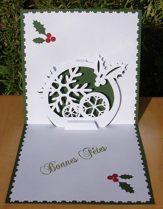Как сделать открытку в технике киригами на новый год, анимашки для