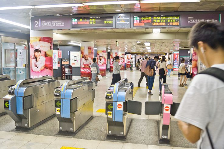 Using the Tokyo-Subway isn't so difficult as i thought! :))