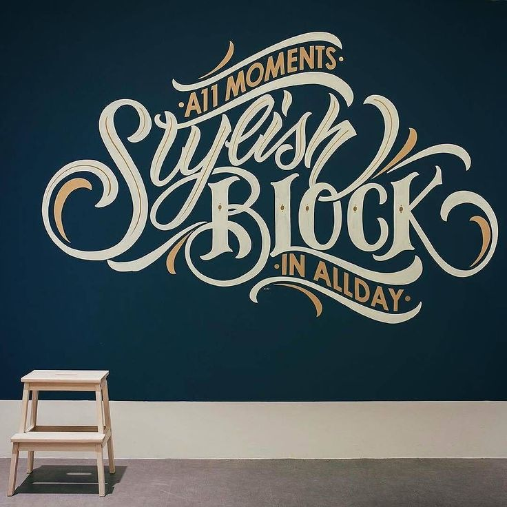 Картинка шрифты на стене