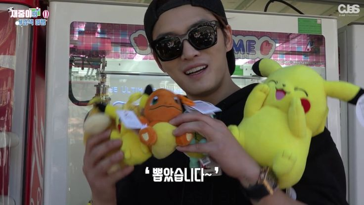 JaeJoong🦋재중 EP 02 [Eng] The Spontaneous Travel of JJ