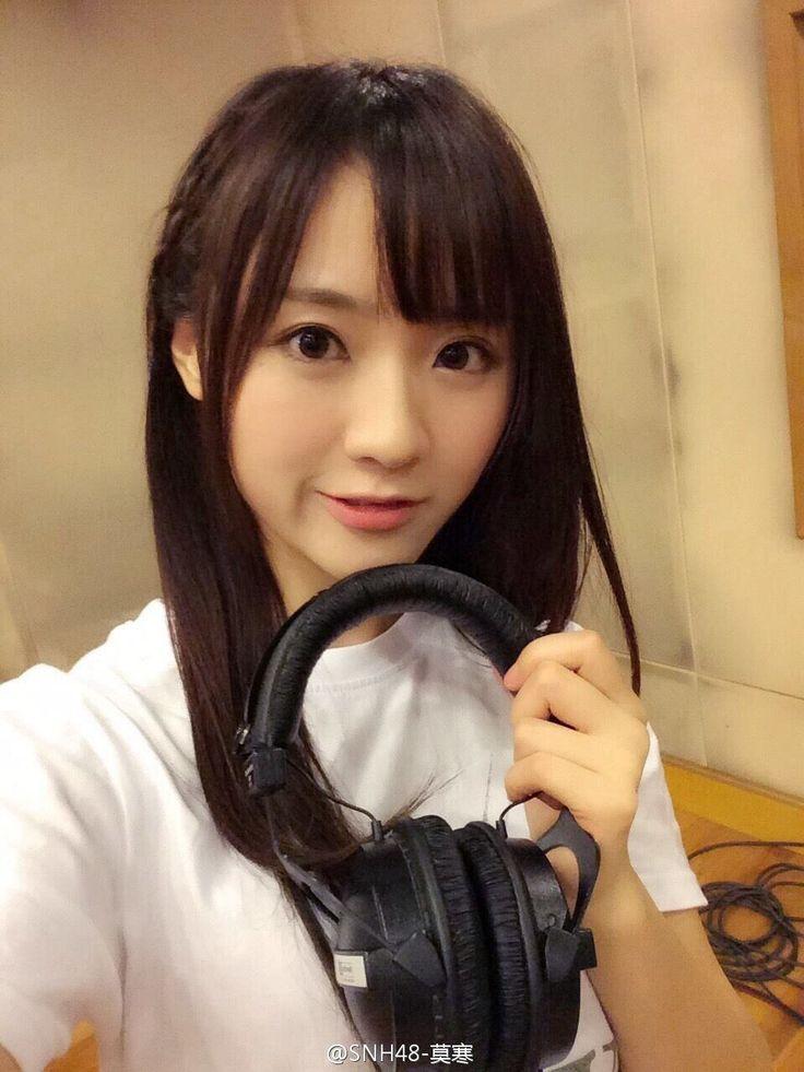 Mo Han SNH48