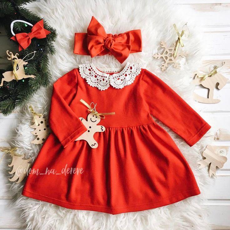 496 отметок «Нравится», 20 комментариев — Одежда 〰 Шатры 〰 Волгоград (@dom_na_dereve) в Instagram: «Давно в ленте не было моего любимого красного платья 😍 Классический крой, мягкие ткани, золотистые…»