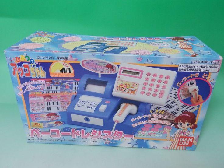 Himitsu no AKKO Chan - Bar Code Register - BANDAI 1998 #Bandai