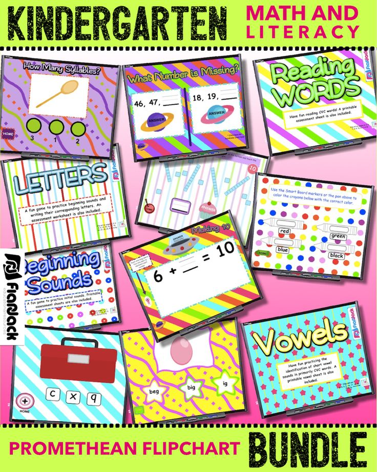 Kindergarten Common Core Based Math and Literacy PROMETHEAN FLIPCHARTS Game Pack - This PROMETHEAN FLIPCHARTS bundle contains 11 fun and colorful Promethean games that align with kindergarten math and English common core standards. There are over 200 slides in total among the 11 games.