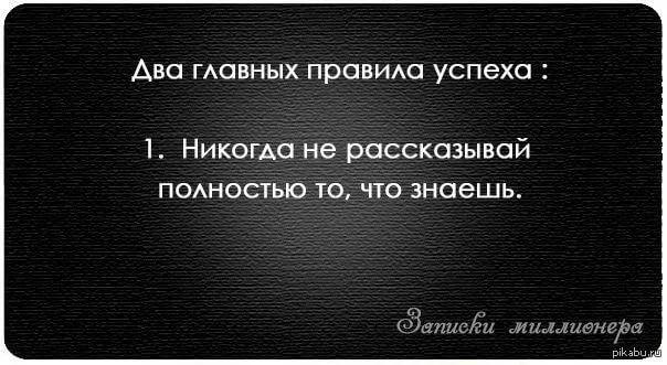 Записки миллионера: 9 тыс изображений найдено в Яндекс.Картинках