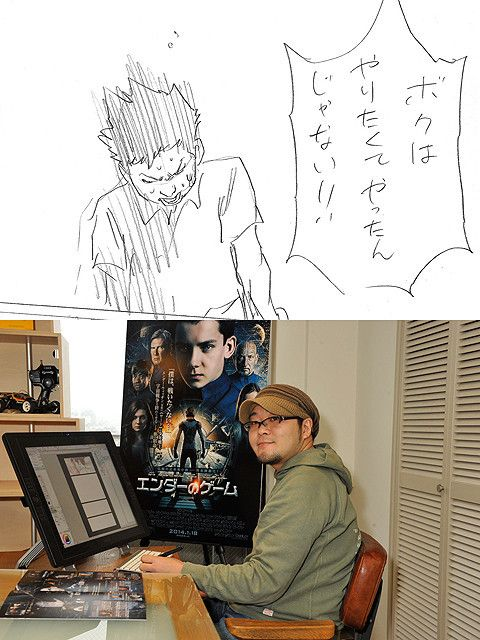 佐藤秀峰 | 映画「エンダーのゲーム」漫画化、2次利用フリーへ