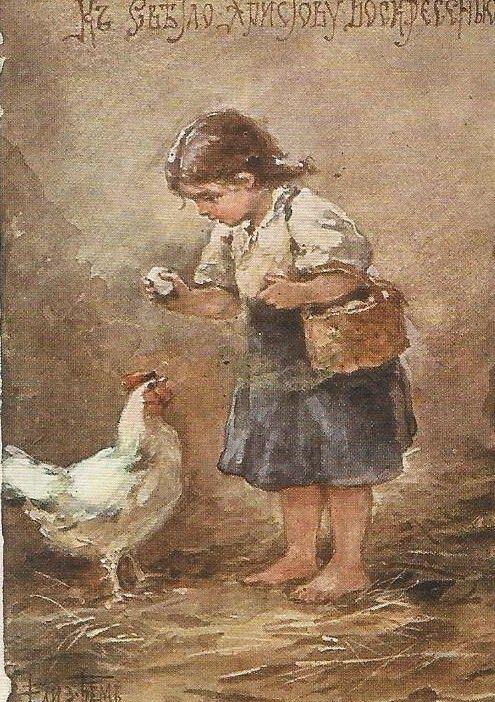 Old Toys Factory: Старинные Пасхальные открытки Елизаветы Бём