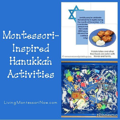 activities on rosh hashanah