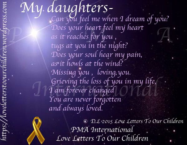 247 Best PMA International Love Letters To Our Children