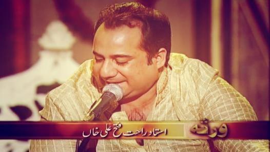 ▶ Rahat Fateh Ali Khan - Dard Se Tujh Ko Mere Hai Bekarari - Video Dailymotion