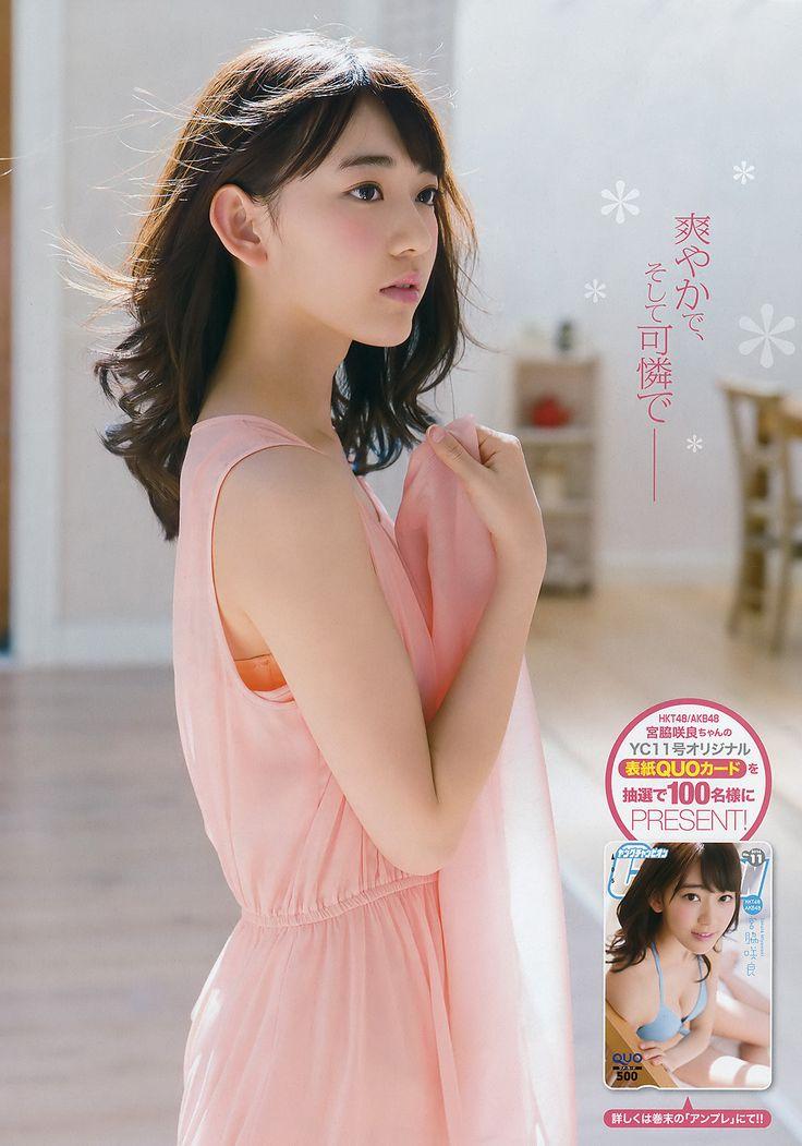 Sakura Miyawaki - Young Champ 2016 No11