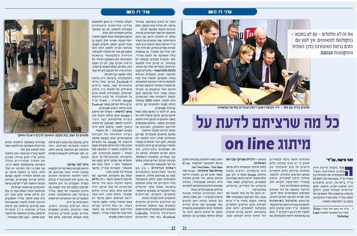 jerusalem bar - zohar fisher -online marketing