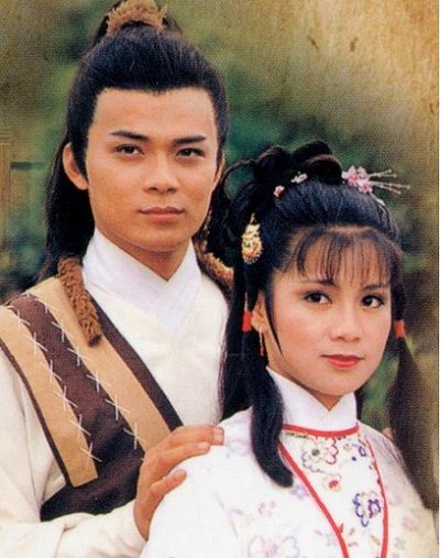 Legend of the Condor Heroes 射雕英雄傳 1983 version, another classic - the straight and honorable Guo Jing (Felix Wong 黃日華) & the intelligent & mischievous Wong Yong (Barbara Yung 翁美玲)