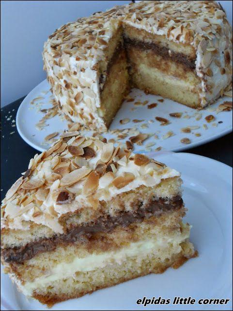 """""""Η τούρτα"""""""
