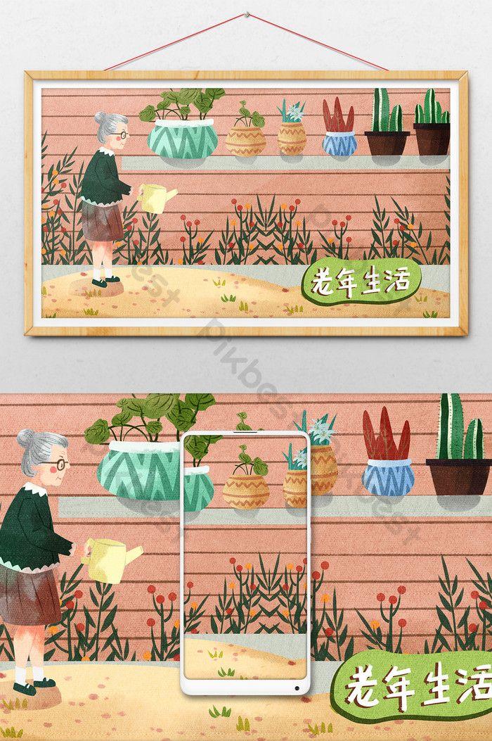 Gambar Ilustrasi Menyiram Bunga Cantik Dan Cantik Festival Chongyang Kehidupan Tua Wanita Tua 5 Cara Alternatif Untuk Menanamkan Tan Gambar Bunga Ilustrasi