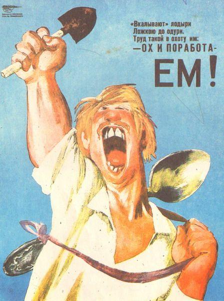 Карикатуры Дмитрия Обозненко. Часть I: Жулики и воры: dikiy_m