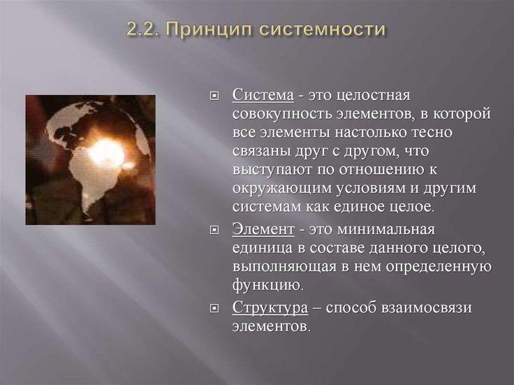 Русскому языку 4 класс зеленина хохлова 1 часть гдз упражнение