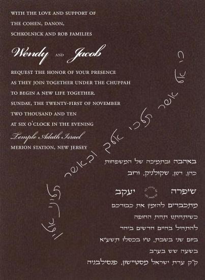 10 best Invitations images on Pinterest Jewish wedding invitations - best of invitation english