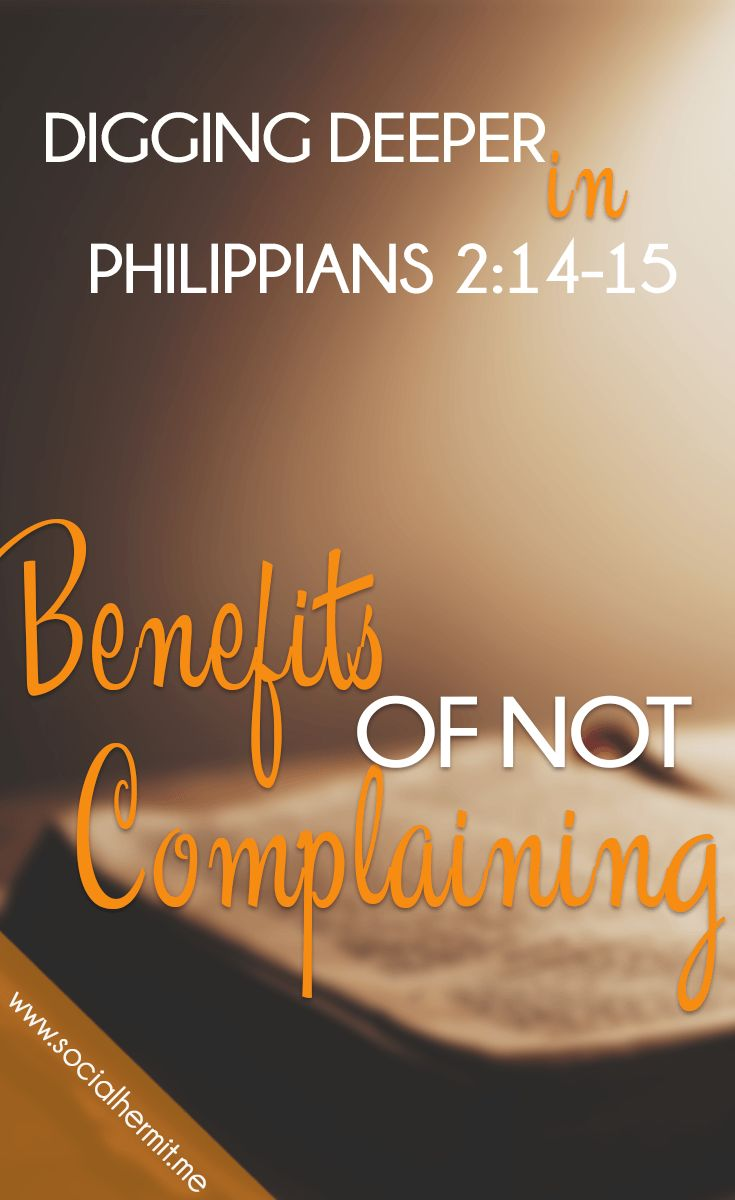 Learn about some benefits of not complaining according to the Bible, plus a FREE study guide to deepen your personal study.