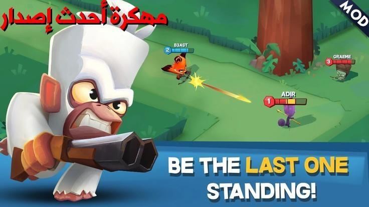 Zooba لعبة مغامرة الحيوان مهكرة للاندرويد أحدث إصدار 1 5 0 تهكير استخدام قدرات الشخصية بدون انتظار Battle Royale Game Battle Games Online Battle