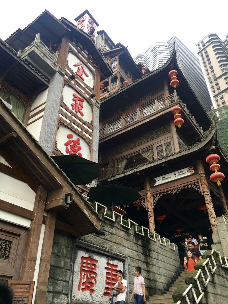 Hongyadong, Chongqing, China