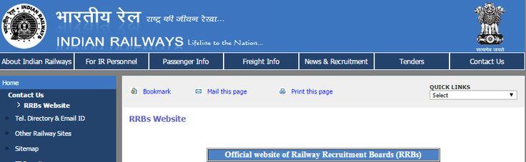 RRB Exam Date & ASM, Goods Guards Admit Card 2016, Railway Recruitment Board will be soon released various type posts like asStation Master, Assistant station master; Assistant Traffic Apprentice ECRC commercial apprentice goods guard lower divisional clerks