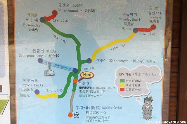Plan Parc National de Seoraksan - Corée du Sud