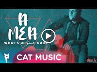 Youtube Channel New Music: What's Up feat. Ruby - A mea (Official Video) // Y...