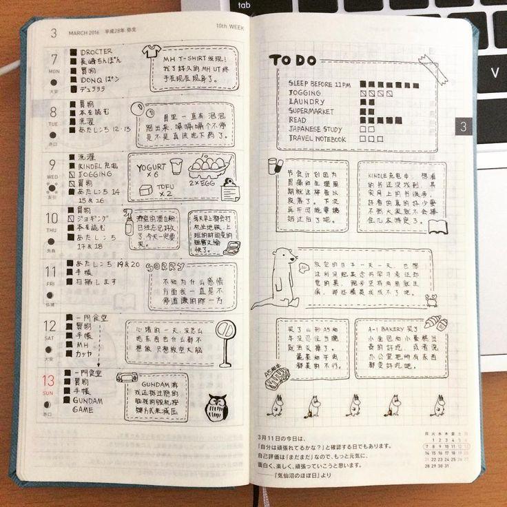 """""""Week 10 #hobonichiweeks #hobonichi #手帳"""""""