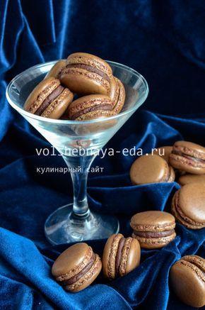 Макаруны — рецепт с фото
