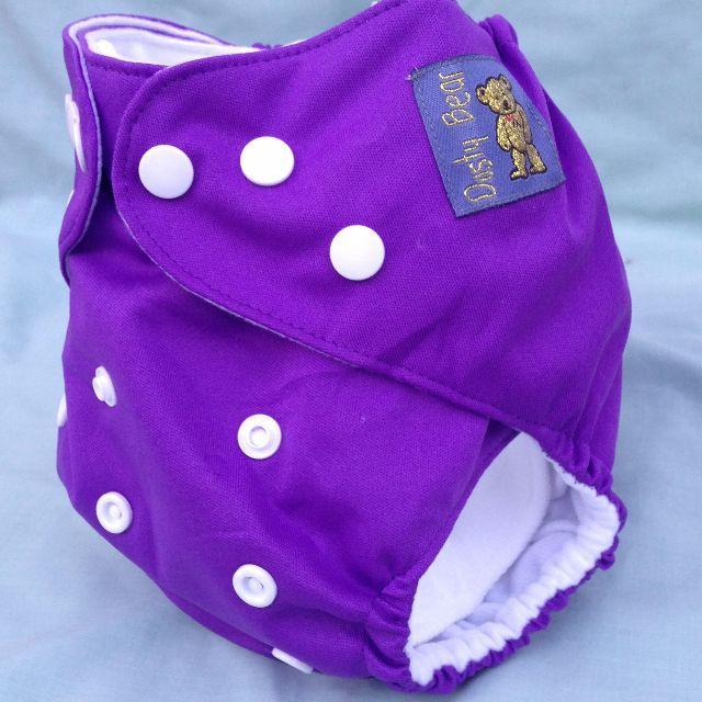 Modern Cloth Nappy Newborn to Toddler